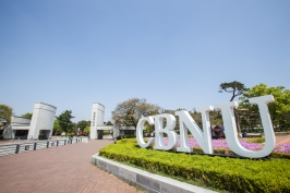 CBNU Keeps Its Position in Leiden .. thumbnail image